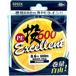 (在庫処分超特価)ゴーセン PEエクセレント 投 600m 0.8号|sessya