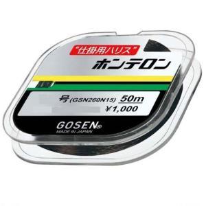 ゴーセン ホンテロン 黒 50m 1.2号|sessya