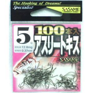 (在庫処分超特価)ササメ アスリートキス 100本入 茶 6号|sessya