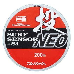 ダイワ UVFサーフセンサーNEO+Si 200m 0.8号_131865 sessya