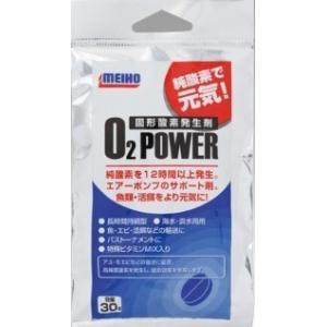 明邦化学工業 元気な酸素 O2パワー|sessya