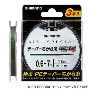 シマノ KISU SPECIAL テーパーちから糸 EX4PE 3本入り 0.6-7号_52674 sessya