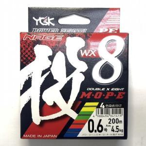 YGKよつあみ MOPEモーリー投WX8 200m 0.6号|sessya