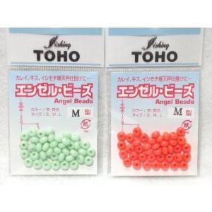 TOHO エンゼルビーズ 40個入り レッド/Mサイズ|sessya