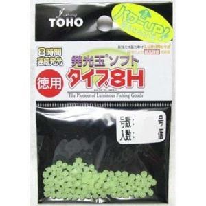 TOHO 発光玉ソフト タイプ8H 徳用グリーン 0号|sessya