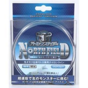 アトミックスライダー ノースフィールド 16号50m(先オモリ仕掛モトス専用ライン)|sessya