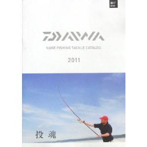 ダイワ2011投げ釣りカタログ|sessya