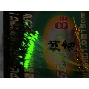 拙者競技モデル50本糸付き鈎 ケイムララメ糸&夜光塗 byがまかつ 手返しキス|sessya