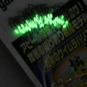 拙者競技モデル50本糸付き鈎 ダブルケイムラ&グリーン夜光塗 byがまかつ F1キス ナノスムース|sessya