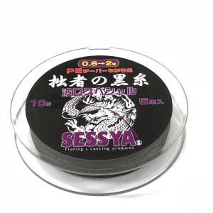 拙者の黒糸 波口スペシャル PEテーパーちから糸 5本入り10m 0.8→2号|sessya