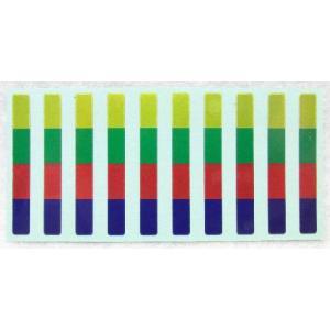 【1円プレゼント】SESSYA PE道糸カラー表示ステッカー (10枚セット)|sessya