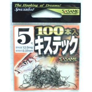 ササメ キステック 100本入り 茶|sessya