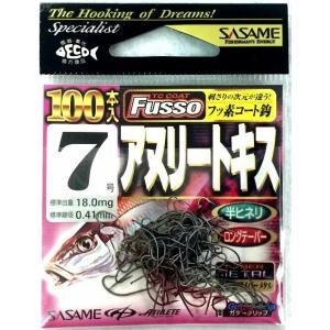 ササメ アスリートキス Fusso 100本入り|sessya