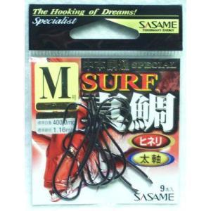 ササメ サーフ真鯛|sessya