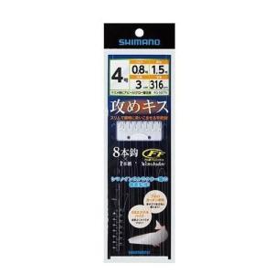 (在庫処分超特価)シマノ 攻めキス 投げ仕掛け グロー留 8本鈎×1セット|sessya