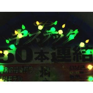 (投げ売り超特価) 拙者競技モデル50本連結仕掛 夜光2色塗り 2色発光玉付き byササメ アスリートキス|sessya