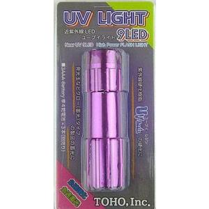 TOHO UVライト 9LED|sessya
