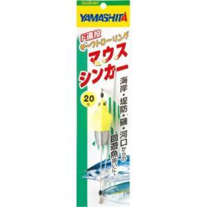 (在庫処分超特価)ヤマシタ マウスシンカー 30号|sessya