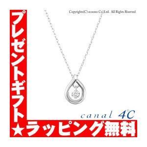 4℃ ヨンドシー ネックレス ダイアモンド K10ホワイトゴ...