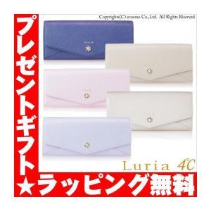 Luria4℃ ルリア ヨンドシー 財布 レディース かぶせ長財布 シンプル 321737330027|sestyle