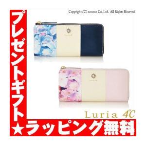 Luria4℃ ルリアヨンドシー 財布 レディース ラウンド長財布 花柄 フラワープリント ルリア|sestyle