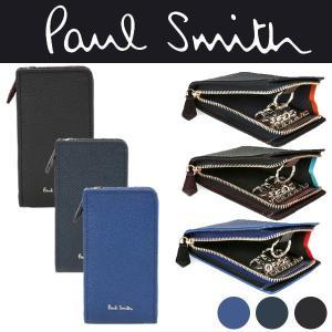 ポールスミス キーケース メンズ カラーフラッシュ PSC4...