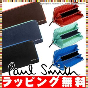 ポールスミス 財布 メンズ 長財布 ファスナー カラーコンビパルメラート