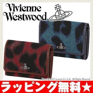 ヴィヴィアン ウエストウッド 財布 二つ折り財布 レディース...
