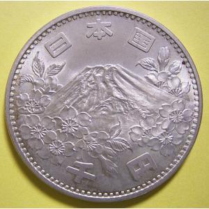 東京オリンピック1000円銀貨、未使用