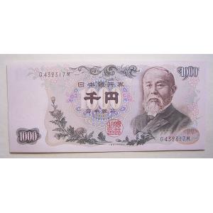 伊藤博文1000円札黒番前期一桁、未使用