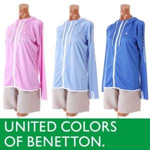 ラッシュガード レディース 長袖 UVカット 体型カバー 日焼け防止 ベネトン 大きいサイズ 紫外線対策 シンプル 無地 水着|sete-luz