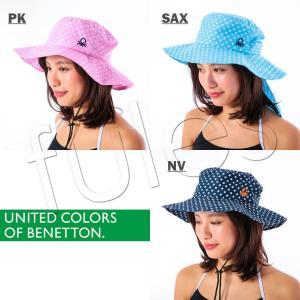 帽子レディース垂れ付きマリンハット帽子ドット柄紫外線レディース水着2017年新作