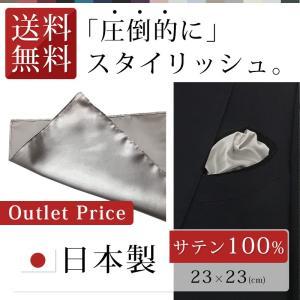 アウトレット ポケットチーフ 結婚式 シャンパングレー 無地 ネクタイ 全16種 ハンカチーフ カラフル 日本製 フォーマルチーフ パーティー ノベルティー|sete-luz