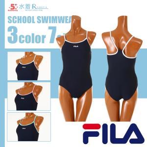 女の子用スクール水着 キッズ 女の子 女子 FILA 120670 ワンピース 水着 フィラ スクール 水泳 プール 小学校 子供 120 130 140|sete-luz
