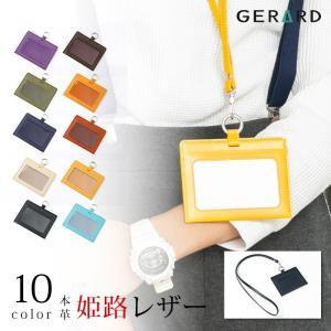IDカードホルダー (ネックストラップ付き) 本革 姫路レザー 日本製 IDケース メンズ レディース IDホルダー ストラップ 社員証|sete-luz