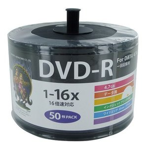 HiDISC HDDR47JNP50SB2 ...の関連商品10