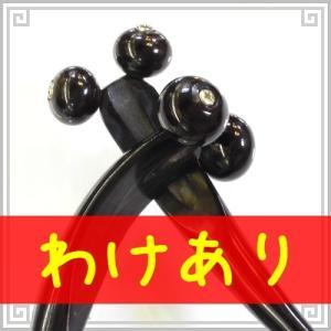 マッサージ ローラー ヤクの角 462wake 訳あり 黒ヤク(水牛角) 長さが選べる ツボ押し かっさ seto-hanakura