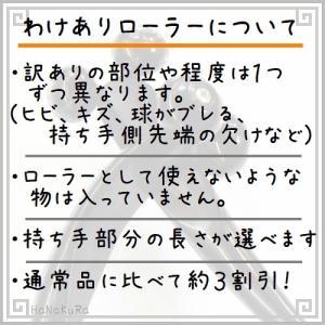 マッサージ ローラー ヤクの角 462wake 訳あり 黒ヤク(水牛角) 長さが選べる ツボ押し かっさ seto-hanakura 04