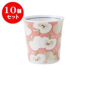 10個セット フリーカップ 和食器 / デリシャス YKフリーカップ 寸法:直径9 X 9.5cm 330cc 日本製 国産|setomono-honpo