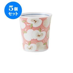 5個セット フリーカップ 和食器 / デリシャス YKフリーカップ 寸法:直径9 X 9.5cm 330cc 日本製 国産|setomono-honpo