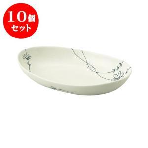 10個セット 大鉢 和食器 / フラワーライン 楕円大鉢 寸法:26.5 X 15.5 X 5cm 日本製 国産 setomono-honpo