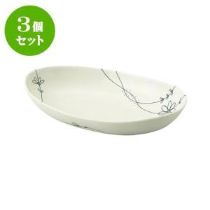 3個セット 大鉢 和食器 / フラワーライン 楕円大鉢 寸法:26.5 X 15.5 X 5cm 日本製 国産 setomono-honpo