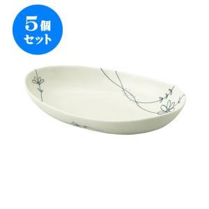 5個セット 大鉢 和食器 / フラワーライン 楕円大鉢 寸法:26.5 X 15.5 X 5cm 日本製 国産 setomono-honpo