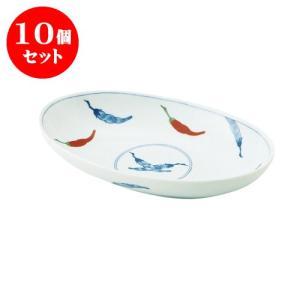 10個セット 大鉢 和食器 / 錦唐辛子 耳無楕円大鉢 寸法:26 X 16 X 5cm 日本製 国産 setomono-honpo