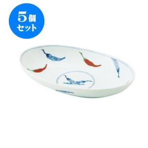 5個セット 大鉢 和食器 / 錦唐辛子 耳無楕円大鉢 寸法:26 X 16 X 5cm 日本製 国産 setomono-honpo