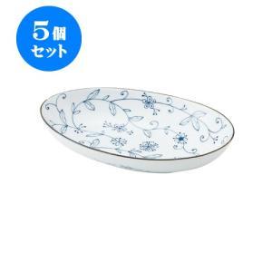 5個セット 大鉢 和食器 / 線唐草 耳無楕円大鉢 寸法:26 X 16 X 5cm 日本製 国産 setomono-honpo