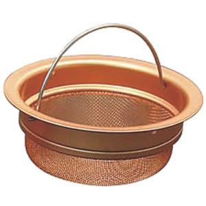 衛生用品 厨房用品 / 銅ゴミポケット 浅型 寸法: 133 x 95 x H52mm|setomono-honpo