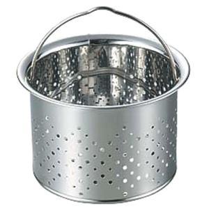 衛生用品 厨房用品 / 抗菌ステンレス排水口ゴミ受け 浅型 CK-116 寸法: Φ134 x H90mm 140g]|setomono-honpo