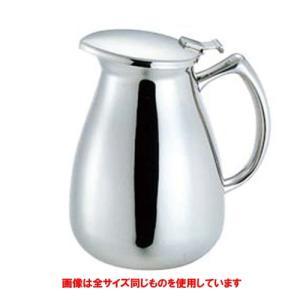 [ Φ114 x H214mm ] 18-8ステンレス 日本製※上品な食器はプレゼントにも喜ばれます...