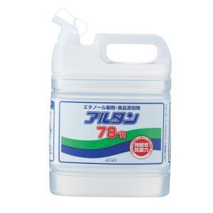 [ 容量4.8L ] 成分:エタノール71.26% 日本製 食品にかかっても安全です※メーカーからの...